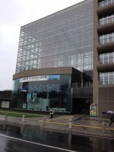 帯広センター